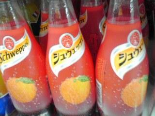 シュエップス ブラッドオレンジ