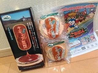 新郷 生キャラ煎餅