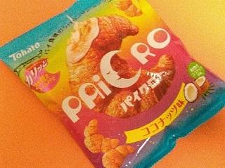 パイクロ ココナッツ味