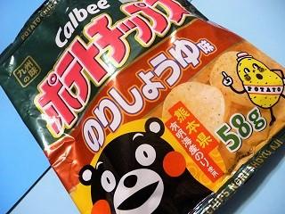ポテトチップス 九州の味 のりしょうゆ味